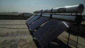 mersin güneş enerjisi