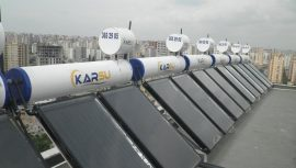 Karsu Güneş Enerjisi Sistemleri (14)