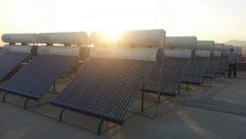 Karsu Güneş Enerjisi Sistemleri (41)