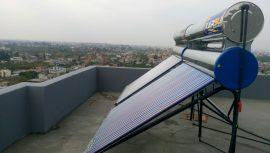 Karsu Güneş Enerjisi Sistemleri (47)