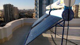 adana güneş enerjisi - karsu enerji seyhan/adana